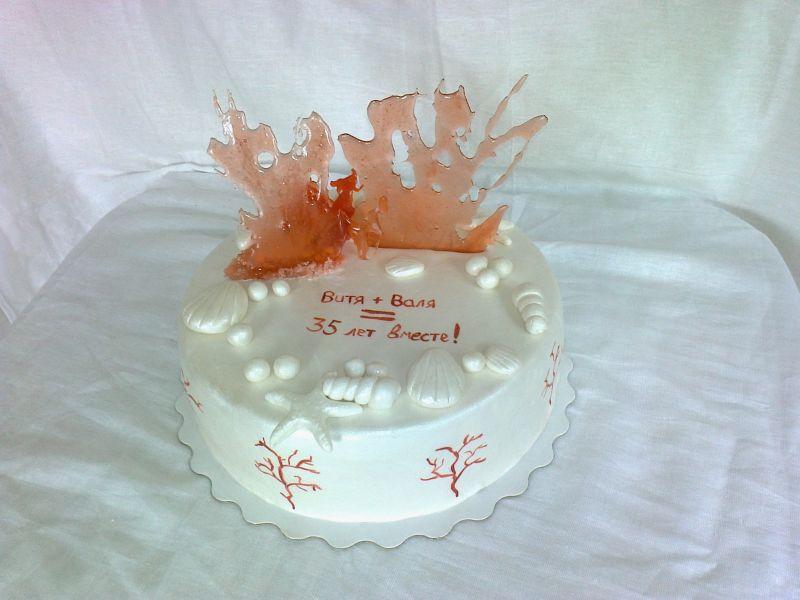 Свадьба белгородский торт
