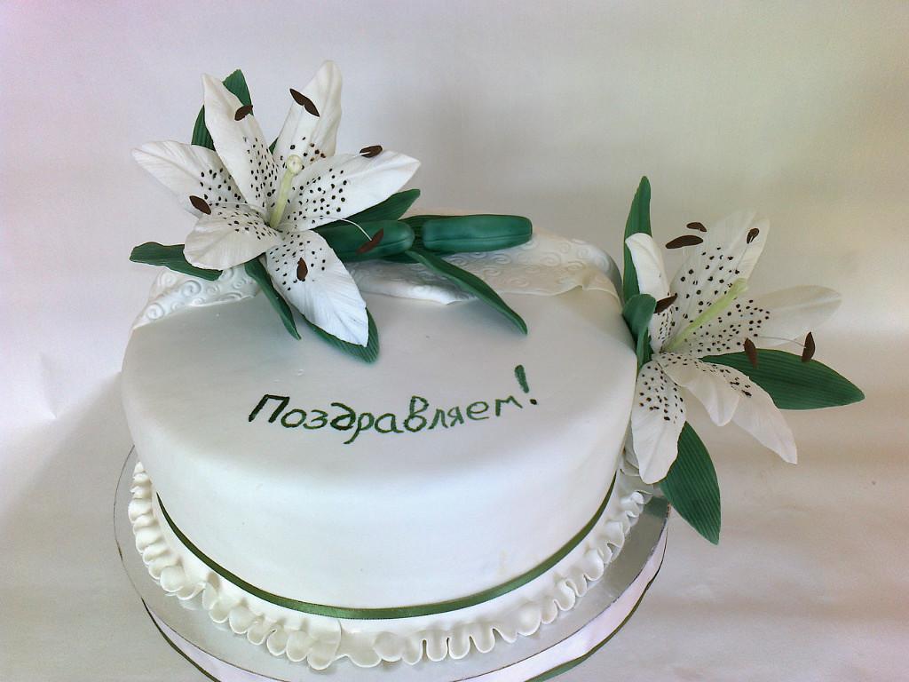 Торт ко дню рождения с белыми лилиями